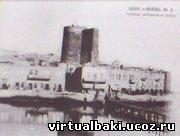 Главная » Фотоальбом » Qedim Baki » Qiz qalasi